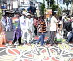 Mangal Yatra
