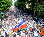 MNS Santap rally