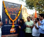 People pay homage to the victim in Kopardi rape case