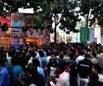Protest against CAA-NRC-NPR at 44th International Kolkata Book Fair