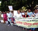 People's demonstration against Swami Agnivesh's thrashing incident