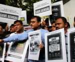 Demonstration against WB Government