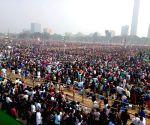 United India Rally