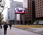 S. Korean ex-President Park gets 24-year jail for graft