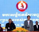 CAMBODIA PHNOM PENH CPP CONGRESS