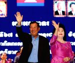 CAMBODIA-PHNOM PENH-PM CALLED FOR END OF VIOLENCE ON CHILDREN