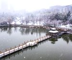 CHINA GUIZHOU GUIYANG SNOW SCENERY
