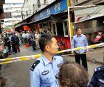 CHINA ANHUI RESTAURANT BLAST DEATH