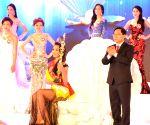 Phu Quoc (Vietnam): Miss Vietnam 2014 finals