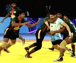 2016 Kabaddi World Cup - Bangladesh vs Argentina