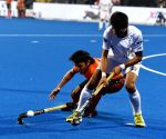 Men's Hockey World Cup 2018 - Pakistan Vs Malaysia