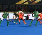 Men's Hockey World Cup 2018 - Pakistan Vs Netherlands