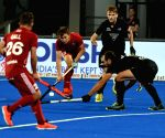 Hockey WC: England ease past NZ 2-0, to meet Argentina in quarters