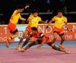 Pro Kabaddi League 2018 - Bengaluru Bulls Vs Gujarat Fortunegiants