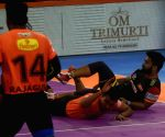 Pro Kabaddi League Season 7 - U Mumba Vs Bengaluru Bulls