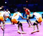Pro Kabaddi Season 7 - Gujarat Fortune Giants vs Puneri Paltan