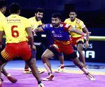 Pro Kabaddi Season 7 - UP Yoddha Vs Gujarat Fortunegiants