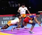Pro Kabaddi Season 7  - UP Yoddha Vs Puneri Paltan