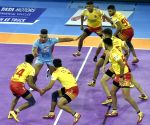 Pro Kabaddi Season 7  - Bengal Warriors vs Gujarat Fortunegiants