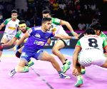 Pro Kabaddi Season 7  - Patna Pirates Vs Haryana Steelers