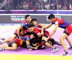 Pro Kabaddi Season 7 - UP Yoddha Vs Bengaluru Bulls
