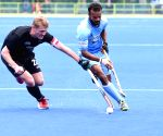 Hockey Test Match - India Vs New Zealand  - Match -2