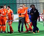 Netherlands vs Malaysia - Hero Hockey Junior World Cup 2013