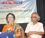 'Alpo Kathay Goppo' - book launch