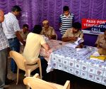 Passport Verification Cell at Pan Bazar