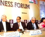 BBIN Business Forum