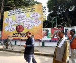 Poster war in Bihar ahead of assembly polls