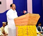 Port Blair: Venkaiah Naidu at Dr. B.R. Ambedkar Institute of Technology