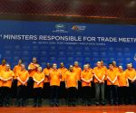 PNG PORT MORESBY APEC TRADE