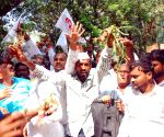 Prahar Janshakti Party's protest