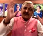 Pramod Tiwari Congress leader on the controversy on Ayodhya trust land purchase.