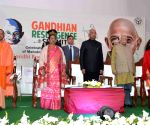 Kovind inaugurates Gandhian Resurgence Summit at Kumbh Mela