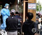 Pregnant women, kids in S.Korea to get jabs from Oct 18