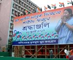 Trinamool Congress' Martyrs' Day celebration - preparations