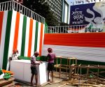 Martyrs' Day rally preparations
