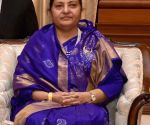 File Photo: President of Nepal Bidhya Devi Bhandari