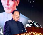 File Photo: President of Pakistan Mamnoon Hussain