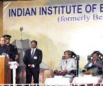President Mukherjee inaugurates IIEST