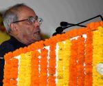 President Mukherjee lays foundation stone of Rabindra Bhawan and Haj House