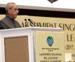 Lakshmipat Singhania- IIM Lucknow National Leadership Awards