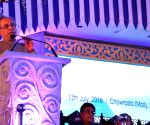 President Mukherjee celebrates Bhanubhakta Acharya's birth anniversary
