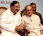 President Mukherjee inaugurates Swami Vivekananda Sabhagar