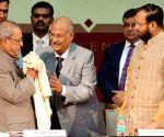 Malti Gyan Peeth Puraskar presentation ceremony