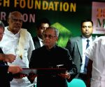 President Pranab Mukherjee at the 25th anniversary of M S Swaminathan Research Foundation