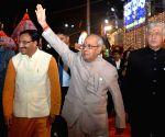 President Mukherjee at Har Ki Pauri
