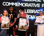 President Mukherjee re-launch National Herald news paper